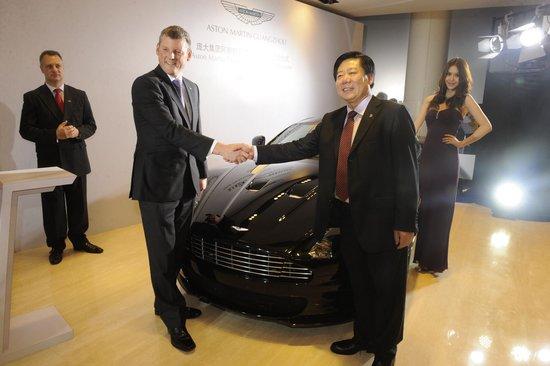汽车专家庞大联手设立的这家新专营店标志着阿斯顿·马丁在中高清图片
